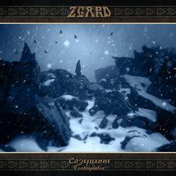 Zgard2014cover